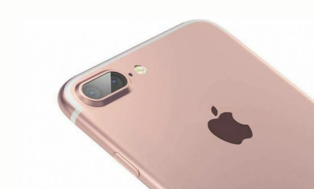 Apple iPhone 7 will be sold in versions of 32GB, 128GB and 256GB