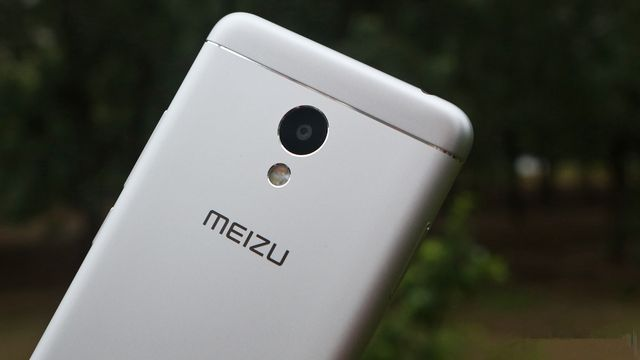 Review Meizu M3s: metal smartphone with fingerprint reader for $110